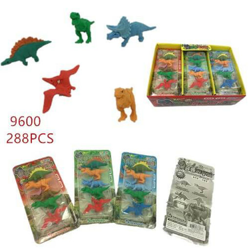 Picture of Dino Erasers 24 dz