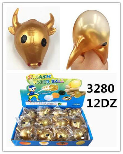Picture of Gold Bull Splat Ball 12 dz