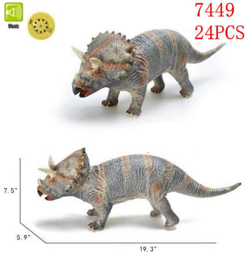 Picture of Triceratops Dino w/Sound 24 PCS