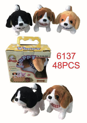 Picture of My Lovely Pet B/O Walking Dog Assorted Styles 48 pc