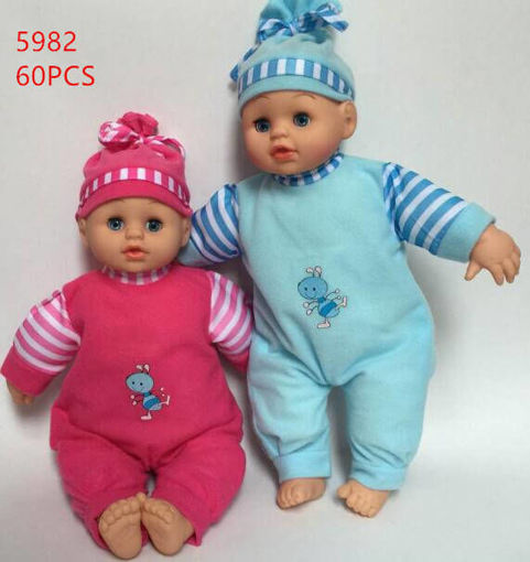 Picture of Baby Dolls 60 pc