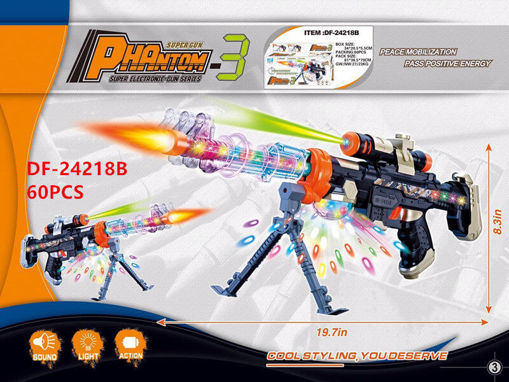 Picture of Phantom-3 Special Effects Machine Gun 60 pc