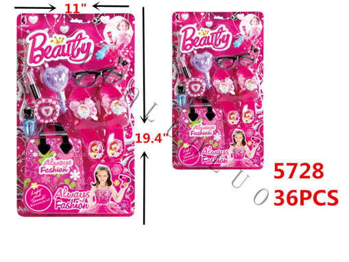 Picture of Beauty Set Always Fashion Accesories 36 pc