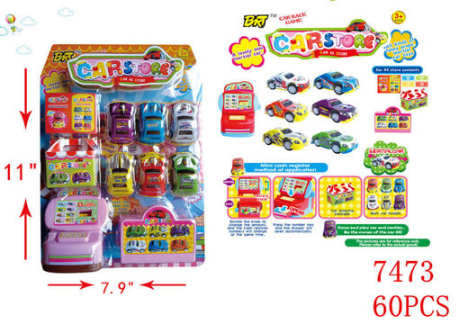 Picture of Car Store Play Set 60 pcs