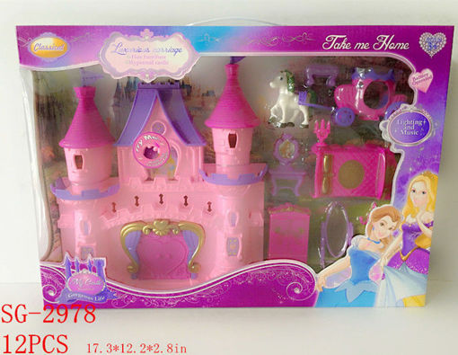 Picture of Princess & Prince Castle Play Set 12 pc