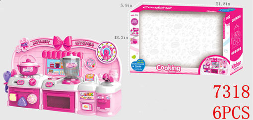 Picture of Cooking Kitchen Playing Set 6 pc
