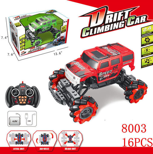 Picture of RC Drift Climbing Jeep (Rechargeable) 16 pcs