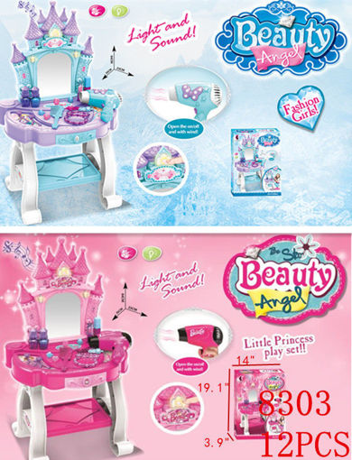 Picture of Beauty Angel Vanity Set 12pc