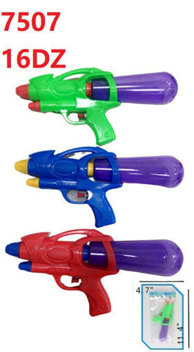 Picture of Water Gun 16 dz